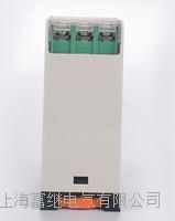 TVR-2000C断相相序保护器