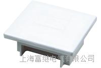 JX20-4船用舱室水密接线盒 JX20-4