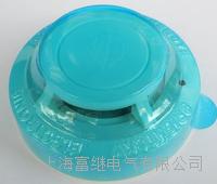 JTY-GD-5i光电感烟探测器