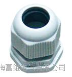 PG7尼龙电缆防水夹紧接头 HSK-P P13.5