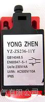 YZ-ZS236-11Y行程开关 ZR236-11YU