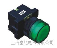 LA239F2-D指示灯 LA239F2-D