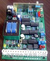 GAMX-2007智能控制板 GAMX-2007