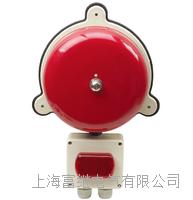 DL-24Z信号灯电铃 DL-220J