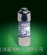 RO15T熔断器 R015T