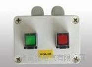 ADA-H2事故按钮 ADA-H2