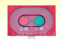 XJA-2S事故按钮 XJA-2S