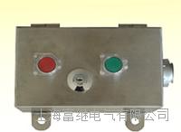 FJD2-AA事故按钮 FJD2-2K