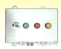 FJD2-AAA事故按钮 FJD2-3K