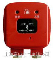 J-XAPD-02A-B防爆消火栓按钮 J-XAPD-02A-B