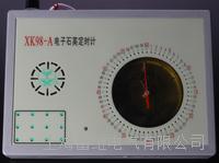 XK98-A电子石英定时计 XK98-A