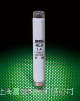 RL5-40熔断器 RL5-40