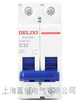 HDBE-63小型断路器 HDBE-63/1P