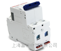 HDBE-63小型断路器