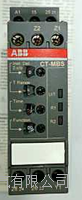 CT-MBS.22S时间继电器 CT-MBS.22P