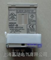 H5F-B时间继电器 H5F-B