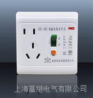 GB1-10LCW漏电保护开关 GB1-10LCW