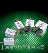 RTO-50熔断器 RTO-100