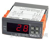 STC-8000H微电脑智能温控器 STC-8000H