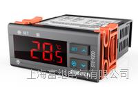 STC-9200智能温度控制器 STC-9200