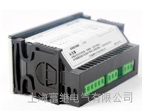 MTC-6040智能溫度控制器