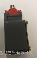 LX931S-11船用行程开关 LX931S-11