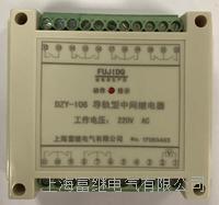YDB-100有电闭锁继电器 YDB-100
