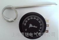 TS-050SR温控器 TS-050SB
