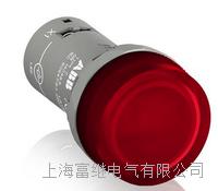 CL2-523R指示灯 CL2-523G