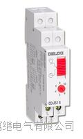 CDJS18时间继电器 CDJS18-B
