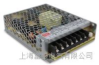 LRS-100-24开关电源 LRS-100-12