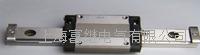 SZ20微型直线导轨 SZ20