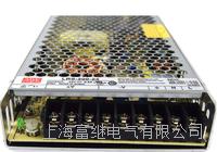 LRS-200-24开关电源 LRS-200-12