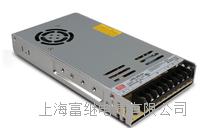 LRS-350-24开关电源 LRS-350-12