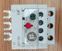 MT-63/3H热过载继电器 MT-63/3H