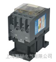 CFC3-9交流接触器 CFC3-12
