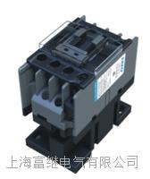 CFC3S-9交流接触器 CFC3S-12
