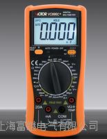 VC890C+数字万用表 VC890C+