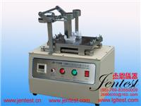 CORD'DURABILITY OF NDELBLE-INK PRINTING TESTER