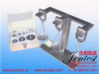 汽车电线热变形试验装置,东莞万博专业生产汽车电线检测仪器 JN-RBX-618