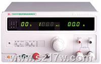 CS2678Y医用接地电阻测试仪 CS2678Y