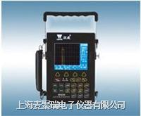 数字式超声波检测仪(炫彩型) HS620
