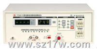YD2611D电解电容漏电流测试仪 YD2611D