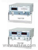 YB2172B/YB2173B数显交流毫伏表 YB2172B   YB2173B