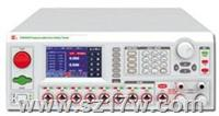 CS9939S程控多路安规综合测试仪 CS9939S