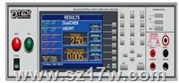 ESA140_150安规综合分析仪 ESA140_150安规综合分析仪 参数 价格  说明书