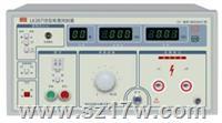 LK2671D耐压测试仪 LK2671D    参数   价格   说明书