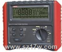 UT592 电气综合测试仪 UT592    参数   价格   说明书