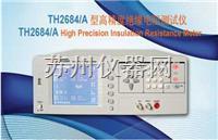 TH2684A绝缘电阻测试仪 TH2684A