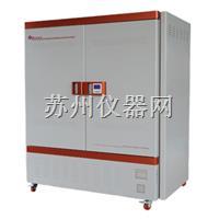 霉菌培养箱 BMJ-800C